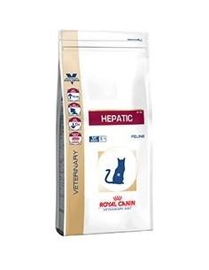 Royal Canin hepatic cibo secco per gatti 2kg