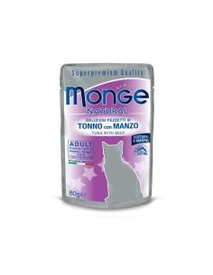 Monge buste tonno/manzo 80 gr