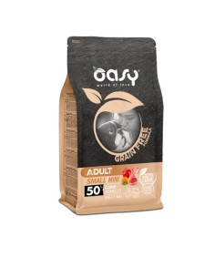 Oasy Grain Free Secco Cane Small/Mini Agnello 2.5kg